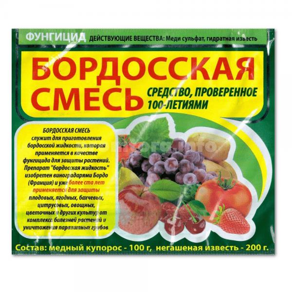 Заболевания ягод винограда почему они чернеют